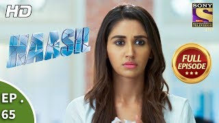 Haasil - Ep 65  - Full Episode  - 31st January, 2018