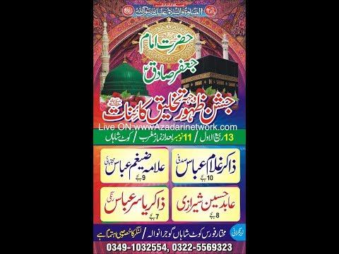 Live Jashan 11 Nov 2019 Kot Shahan