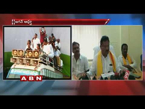 ఆ రైలు తగులబెట్టించింది చంద్రబాబే : జగన్  Deputy CM Nimmakayala Chinarajappa slams YS Jagan