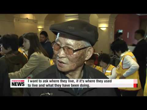 South Korean families gather in Sokcho ahead of second round of reunions   내일 이산
