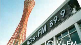 download musica Kiss-FM KOBE ジングル ニュース 交通情報 天気予報 時報(2代目)