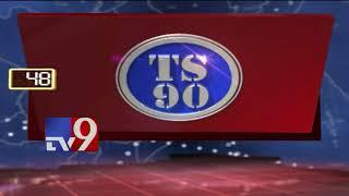 TS 90 || 19-08-2018