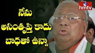 నేను అసంతృప్తి  కాదు బాధతో ఉన్నా   V Hanumantha Rao Face To Face Over His Post   hmtv