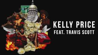 Migos - Kelly Price ft Travis Scott [Audio Only]