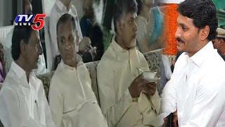 Ugadi Celebrations 2017 At Raj Bhavan | CM KCR, AP CM Chandrababu And YS Jagan Attended