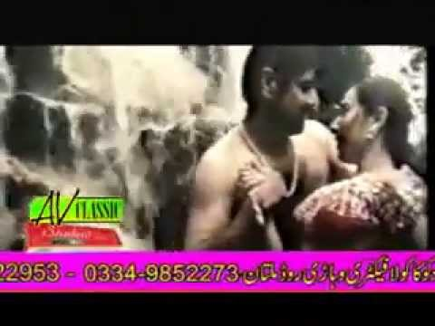 Shahid - Wet and Hairy Chest