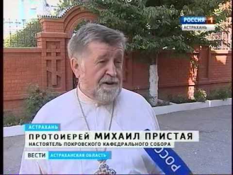 Астраханские дети вернулись с отдыха из Грузии