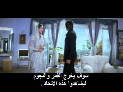 Vivah - 10/14 - Bollywood Movie With Arabic Subtitles - Shahid Kapoor &amp; Amrita Rao