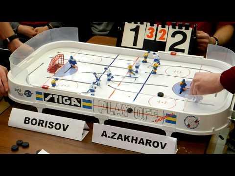 Table Hockey. Moscow Cup 2013. Borisov-A.Zakharov. Game 6