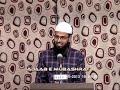 Jima Humbistari  Ka Tariqa Pakeeza Sunnat Ke Mutabiq By Adv Faiz Syed image