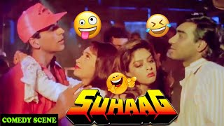 Ajay Devgan, Akshay Kumar Comedy Scene In Night Club | Suhaag Action Hindi Movie