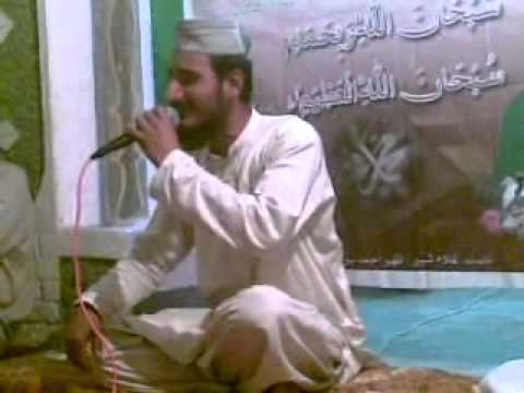 Ay Ishq.e.nabi Mery By M.raheeljalili Nuqshbandi.flv video