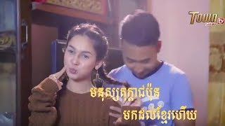 KHMER FUNNY VIDEO_មនុស្សស្រីតុក្តាជប៉ុន_ធ្វើជាខ្វាក់ យ៉ាងលូយhD