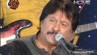 kameez teri kali by Attaullah khan essakhelvi live show in HD