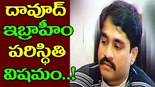 Dawood Ibrahim Hospitalised Due To Heart Attack
