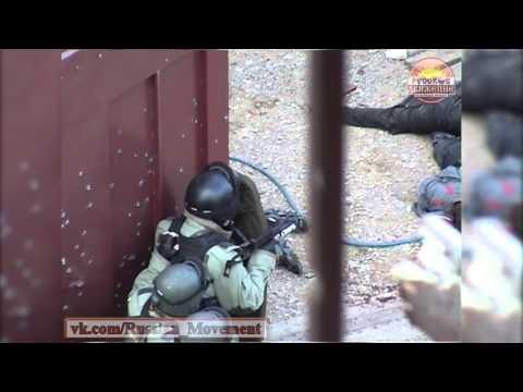 Спецназ уничтожает террористов...