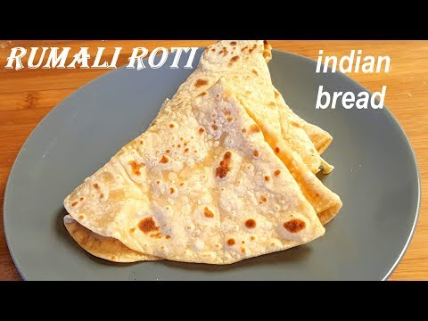 Rumali Roti recipe  | How to make Roomali  ROTI | रूमाली रोटी | RUMALI ROTI at home | رومالی روٹی