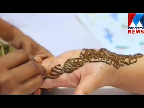 Abu Dhabi Mehndi campaign | Manorama News
