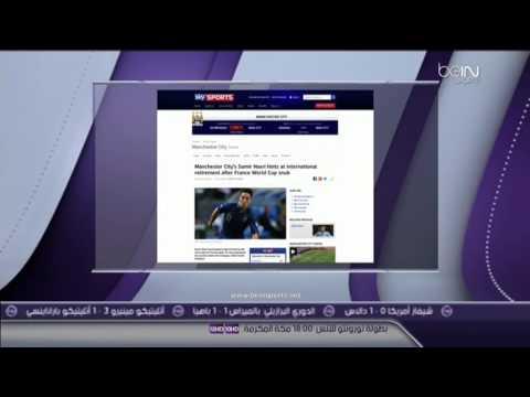 سمير نصري يعتزل العب دوليا       04.08.2014 samir nasri plus jamais au bleu