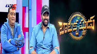 Nara Rohit and Prudhvi Raj Speaks About Balakrishnudu Movie | Pravasa Bharat