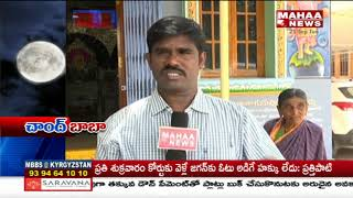 We Have Seen Sai Baba Real Image In Moon | Anantapur Sai Baba Devotees