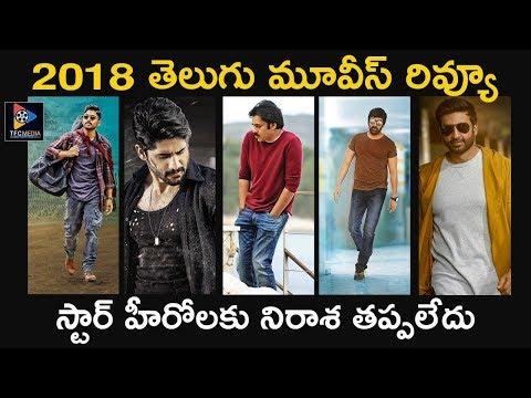 2018 Tollywood Movies Review || Telugu Cinemas || Telugu Full Screen