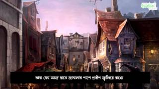 When Our Women Are Educated | Musa Cerantonio | Amazing Reminder | Bangla Subtitles