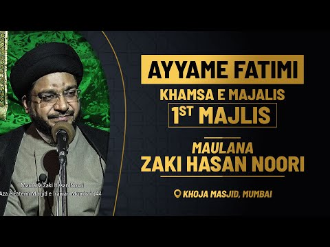 1st MAJLIS AZA E FATEMI (s.a) BY MAULANA ZAKI HASAN NOORI   KHOJA MASJID MUMBAI   1440 HIJRI 2020