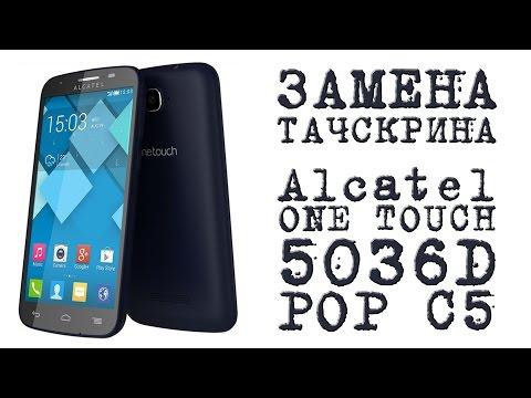 Замена тачскрина на alcatel one touch pop c5