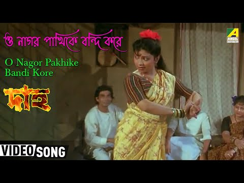 Bengali Film Song Galar Mala Pariye Dile Hay Na Bhalobasa ....  From The Movie Daaha video