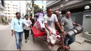 Chup ! Vai kichu vabche Trailer bangla natok 2016চুপ! ভাই কিছু ভাবছে..