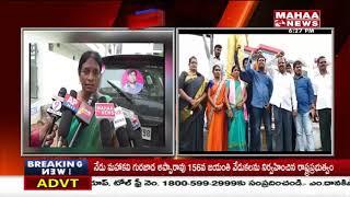 TRS Leader Shankaramma Angry On Minister Jagadish Reddy