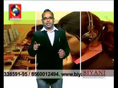 Dick Biyani group of colleges