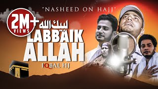 Iqbal Hossain Jibon   Labbaik Allah   Official Music Video   نشيدة لبيك اللهم لبيك