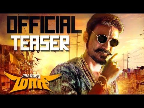 Maari – Official Teaser | Dhanush, Kajal Agarwal | Anirudh | Balaji Mohan