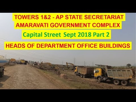 Capital Street Amaravati, AP Secretariat, HOD Office, Amaravathi Government Complex updates