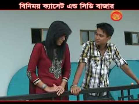 Chakma New Song   Swabon Ani Mor video
