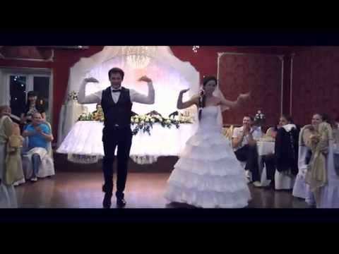 Весёлые танцы молодожёнов на свадьбе