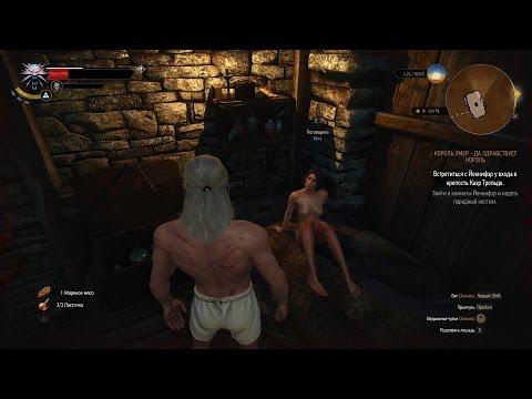 igri-s-seksom-s-vampirami