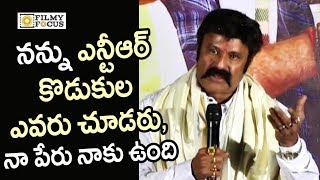 Balakrishna Sensational Speech @Jai Simha Movie Team Felicitation by Brahmans