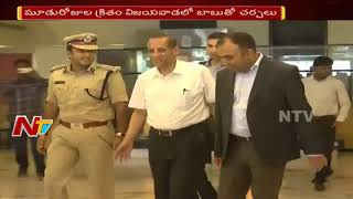 Governor Narasimhan to Hold Meet With PM Narendra Modi Today | Governor Delhi Tour