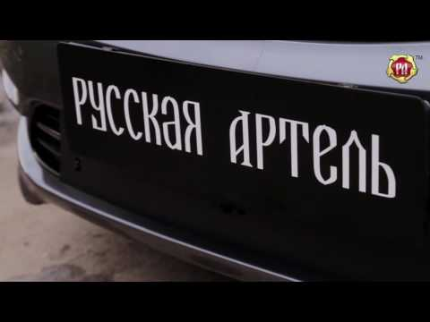 киа представительство в москве были какие-то