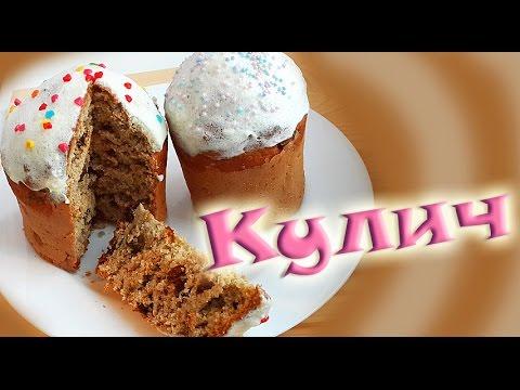 ФИТНЕС РЕЦЕПТЫ ☆ Быстрый кулич без дрожжей на кефире ☆ Глазурь без сахара