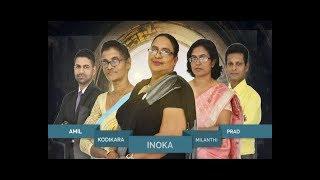 Ath Pavura - Second Mission - (2019-02-10) | ITN