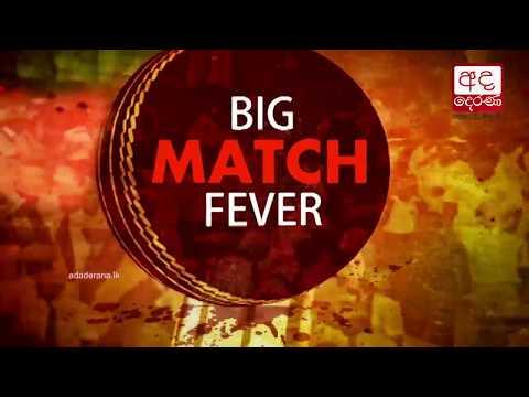 big match fever 2018|eng