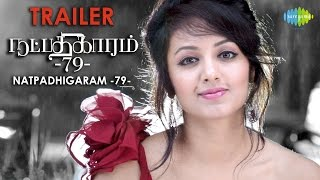 Natpadhigaram - 79 | New Tamil Movie Official Trailer