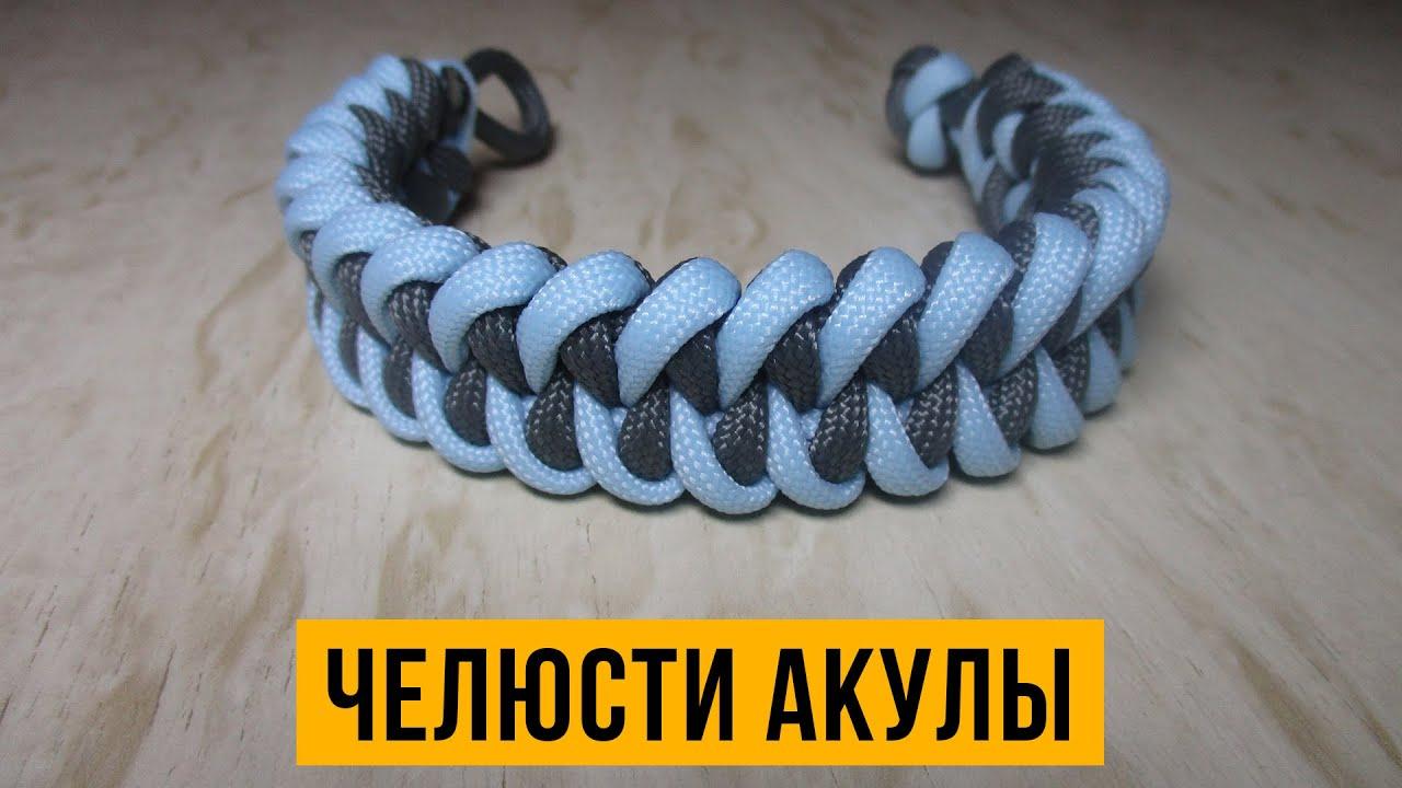 Браслеты своими руками виды плетения