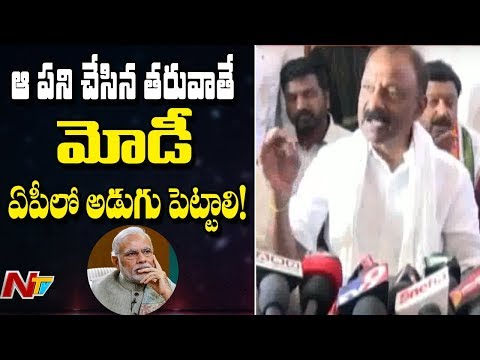AP Congress Leader Raghuveera Reddy Fires on PM Modi Over Poll Promises | NTV