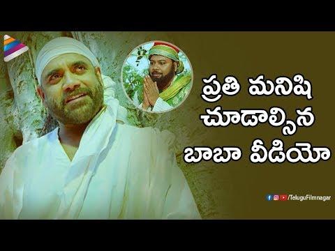 Nagarjuna Expounds the Value of Love & Kindness   Shiridi Sai Movie Best Scenes   Telugu FilmNagar