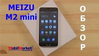 """Обзор MEIZU M2 mini - MTK6735, 5.0"""" IPS HD, 2/16 GB, LTE, 2500 mAh .:MobilMarket.ru:."""